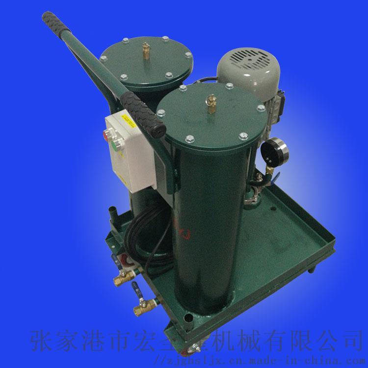 双桶高效滤油车 双级滤机 加油车102387225