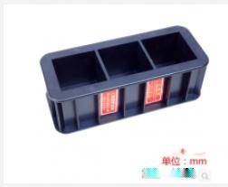 潼关 混凝土标养箱 试模15591059401868535115