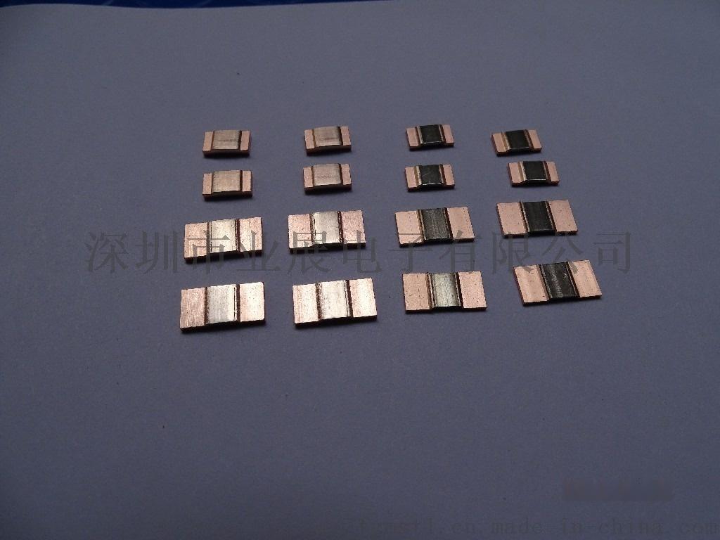 5930 7w 1mr r001锰铜贴片合金电阻100754555