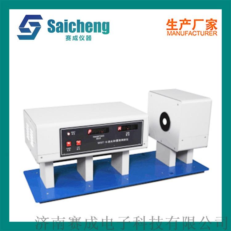 透光率雾度测定仪 玻璃透光仪935300275
