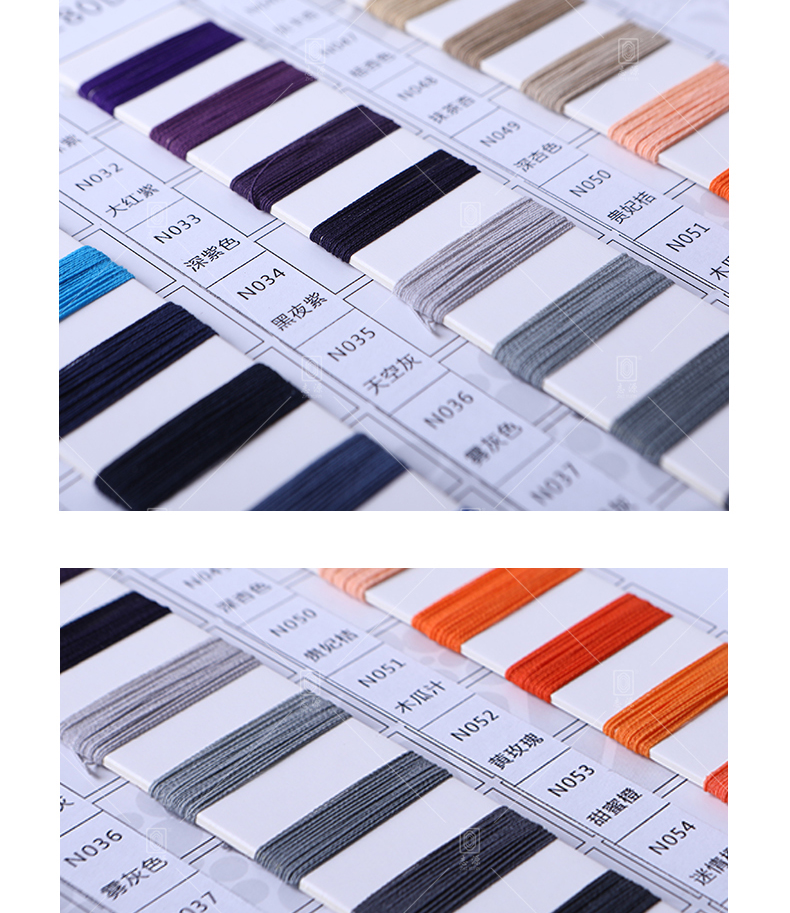 280D-75D-氨纶涤纶橡筋线-_26.jpg