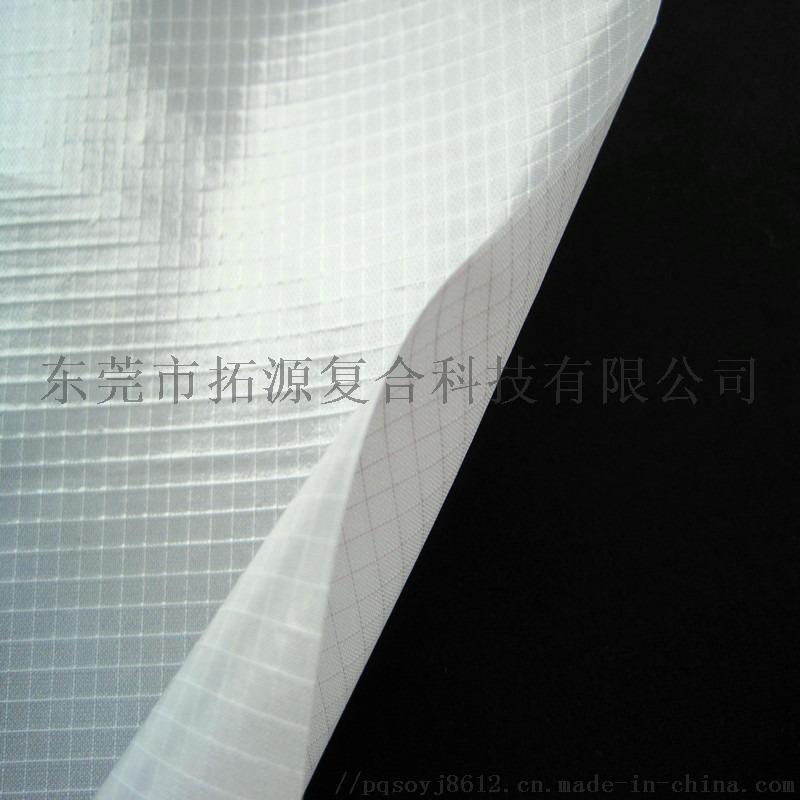 白210D格子牛津布复合透明TPU膜.jpg