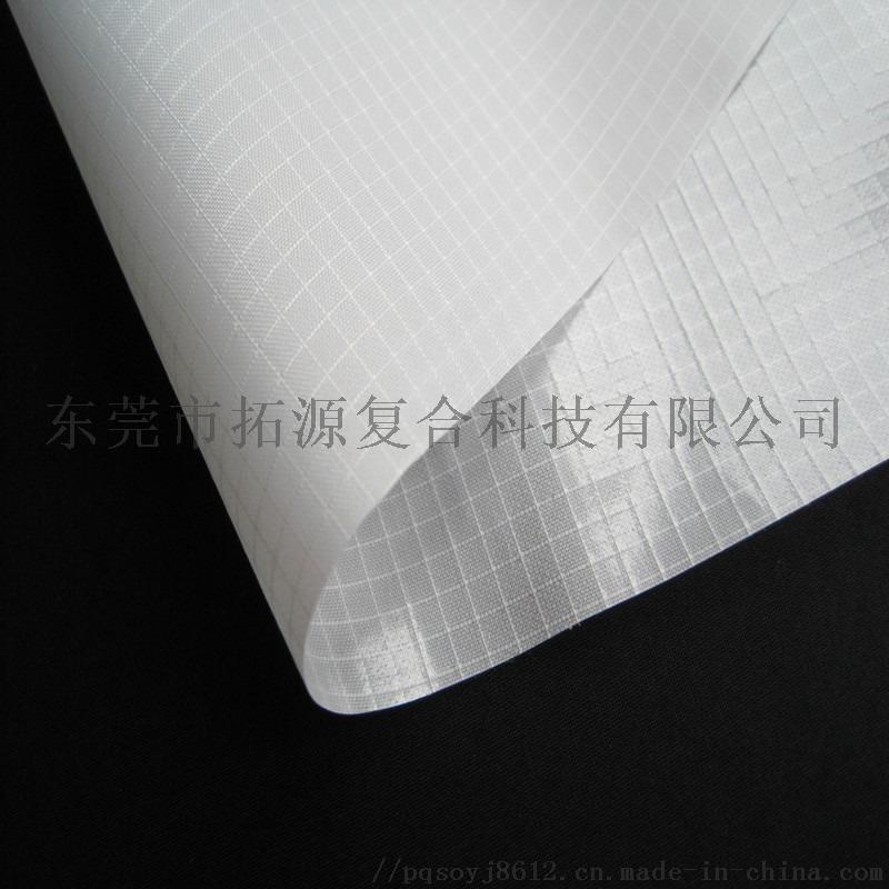 210D白格子牛津布复合透明TPU膜.jpg