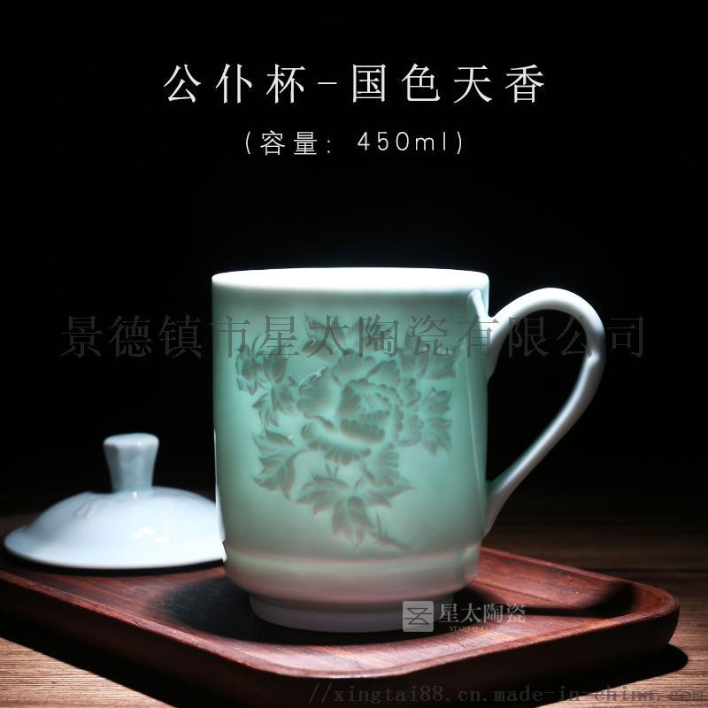 手工雕刻茶杯1-7 副本.jpg
