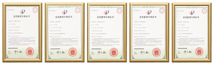 CWH 专利1组.jpg