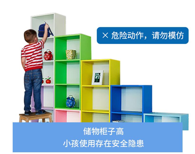 幼儿园存包柜_05.jpg