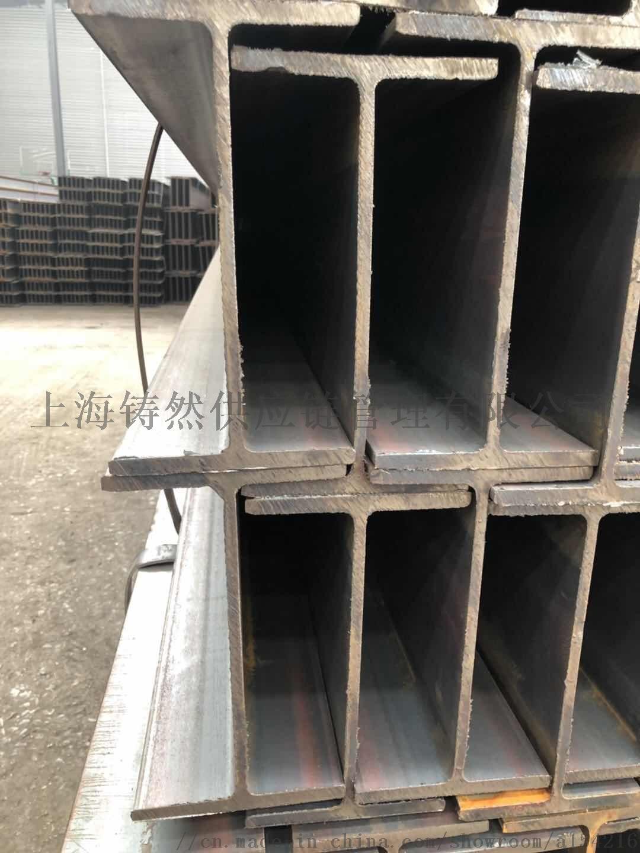 上海铸然供供应国标工字钢834289685