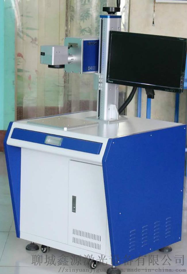 茶葉包裝商標雕刻機小型光纖鐳射打標機92857542