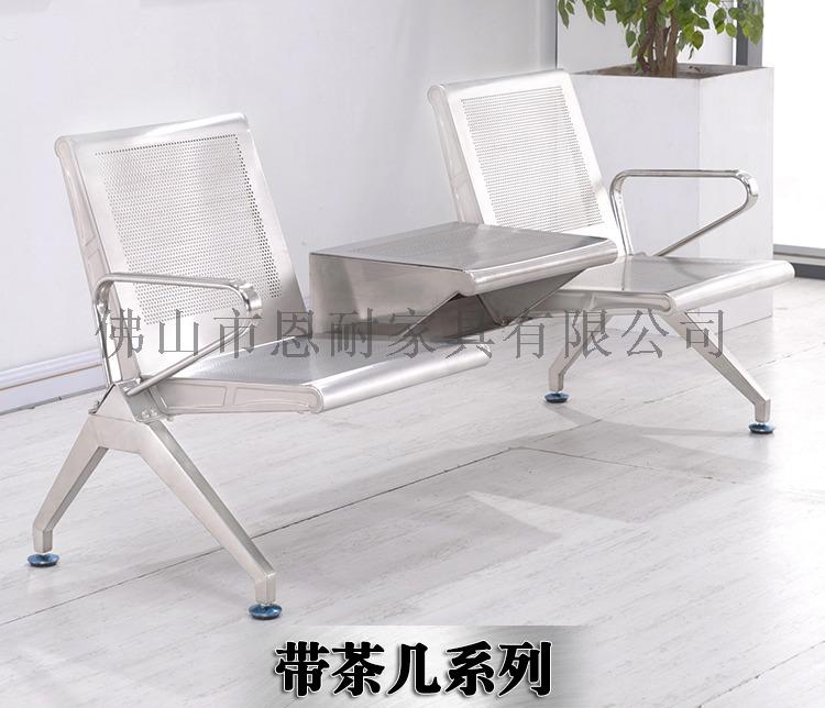 不锈钢机场椅-不锈钢输液椅-休息连排公共座椅134436425