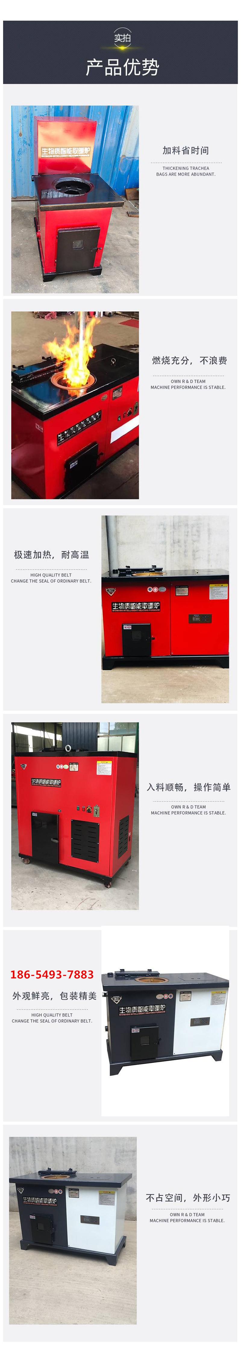 8-15片暖气片颗粒炉厂家 全自动智能水暖炉风暖炉122346332