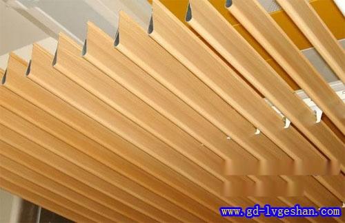 滴水型挂片价格 仿木纹挂片 铝挂片吊顶款式.jpg