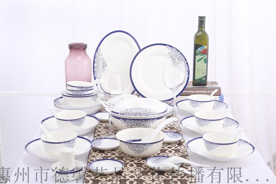 精美陶瓷食具-藍色愛情海系列800236215