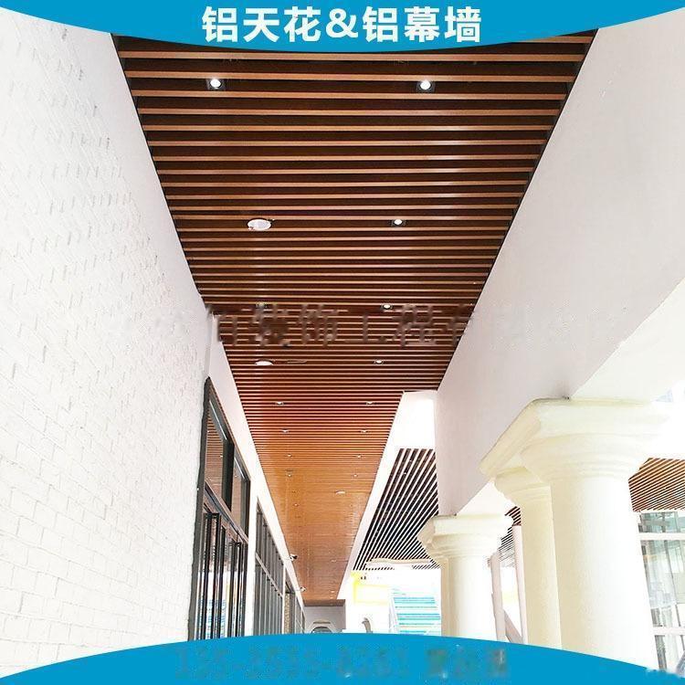 2、木紋鋁方通 (11).jpg