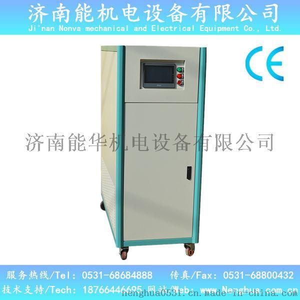 高频高压电絮凝电源、脉冲换向高频开关电源、正负脉冲方波电源、污水处理脉冲电源741914392