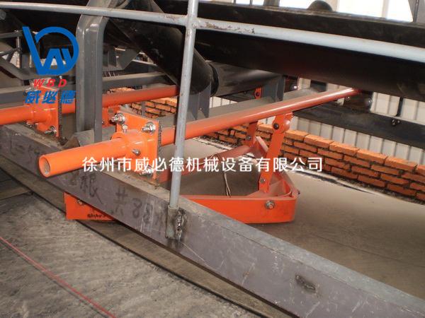 V型空段清掃器 WBD-KQC-B650816895915
