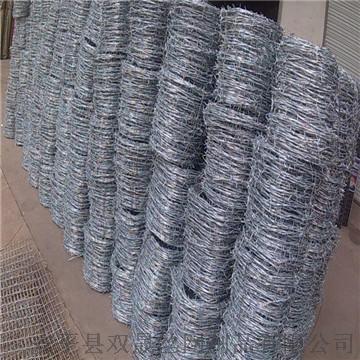 带刺铁丝网A新抚带刺铁丝网A带刺铁丝网厂家定做68653992