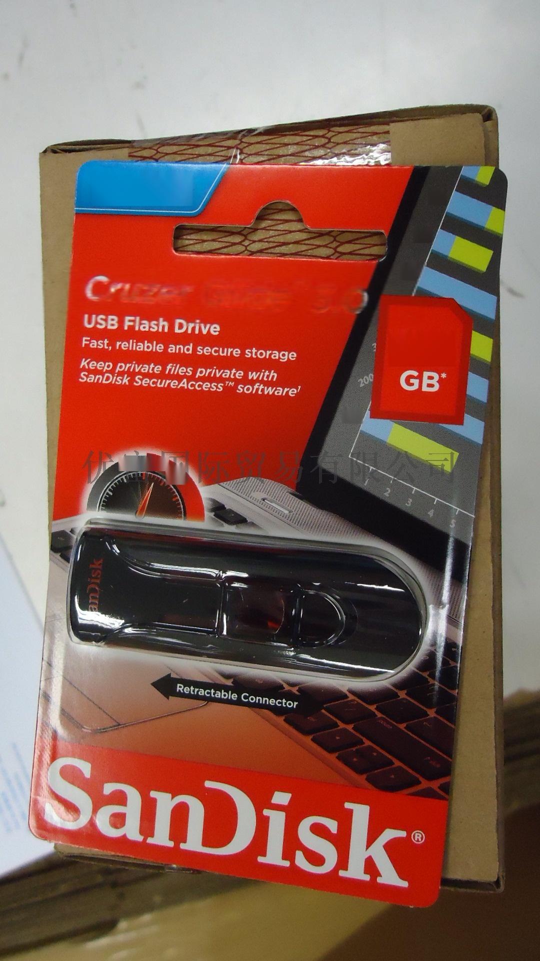 01-SDCZ600-128G-G35-正面-NEW.JPG