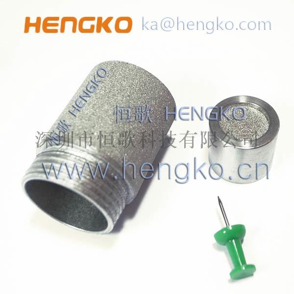 恒歌设计加工不锈钢滤筒形状稳定抗氧化795643755