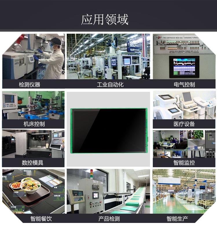 工控机即工业控制计算机 嵌入式工控机 IndustrialPersonalComputer