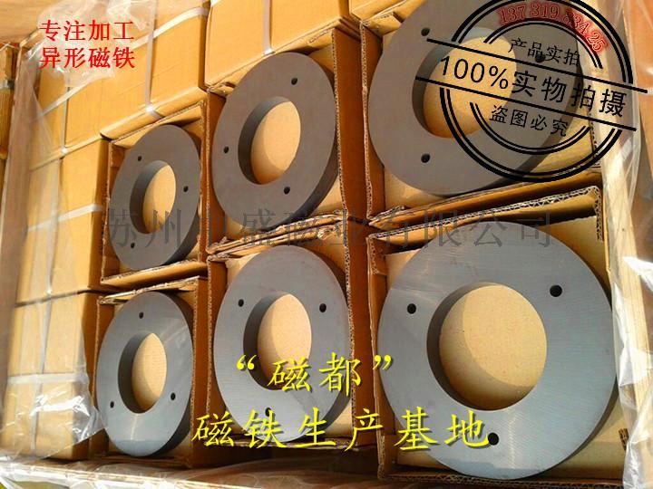 供应高性能强磁33EH方块磁铁56075835