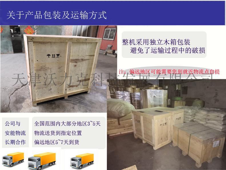 產品包裝及運輸方式.jpg