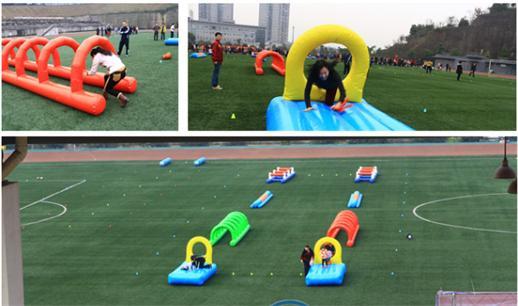 陝西西安趣味運動會道具充氣盤算好玩810383702