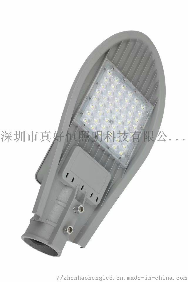 寶劍單顆壓鑄路燈 (2).jpg