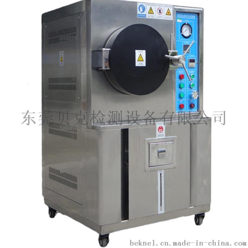 PCT高压老化箱3