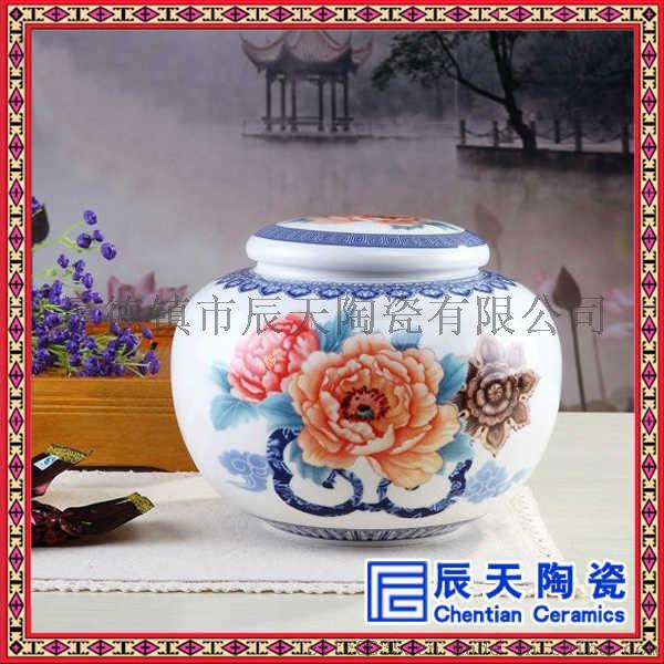新品手绘陶瓷茶叶罐 便携式茶叶罐 黄釉陶瓷茶叶罐770592705