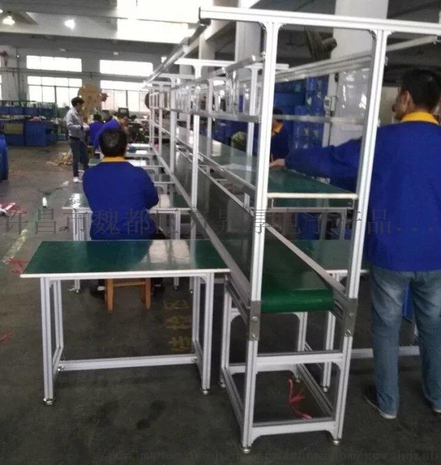 裝配線 工作臺 滾筒線 插件線 電子產品流水線69354002