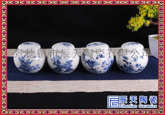 新品手绘陶瓷茶叶罐 便携式茶叶罐 黄釉陶瓷茶叶罐770592685