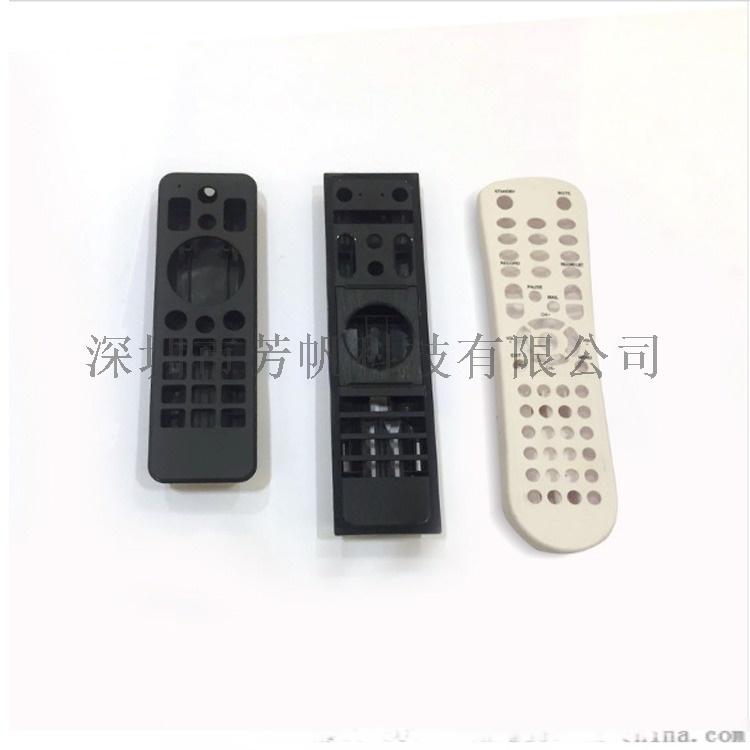 深圳塑料件模具注塑加工 各种塑胶外壳开模具成型77035832