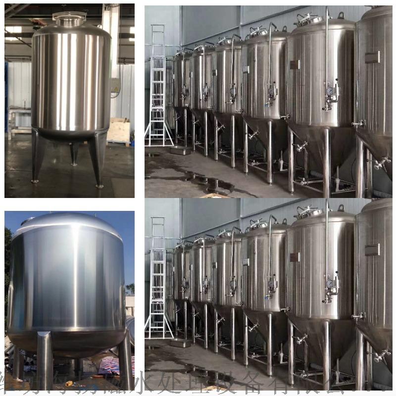 立式发酵罐 厂家低价 带搅拌液体 乳制品发酵罐79763512