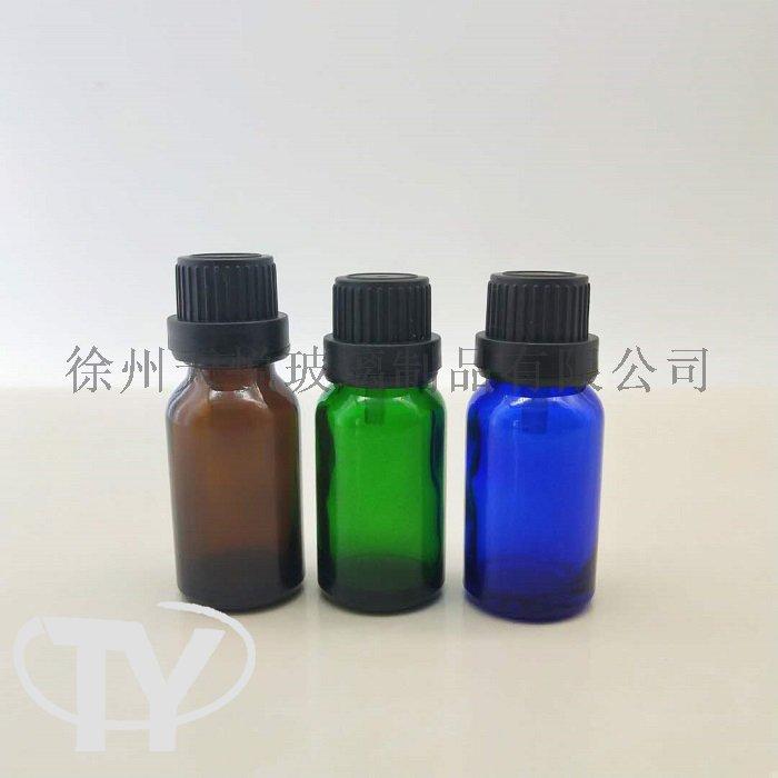 15ml精油瓶1