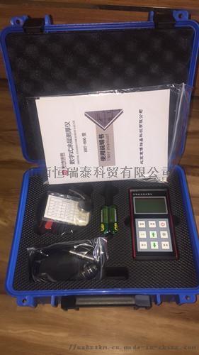 HRT-800-4.jpg