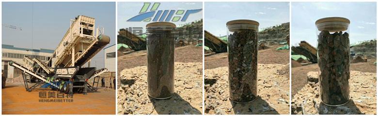 移动石料破碎机维护保养 厂家直销移动碎石机生产线79863802