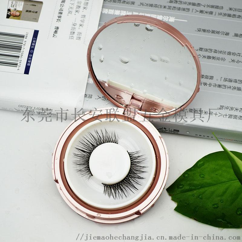 噴漆玫瑰金色帶鏡子假睫毛盒776255902