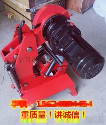 20-260电动切管机实物图.jpg