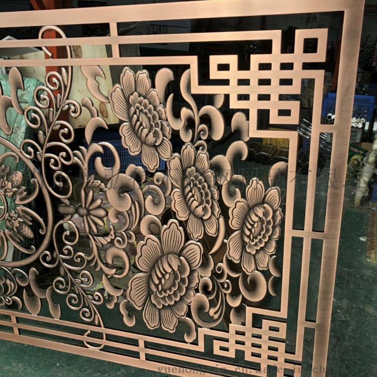 精雕鋁屏風生產廠家  專業加工鋁銅雕刻屏風工藝768726985