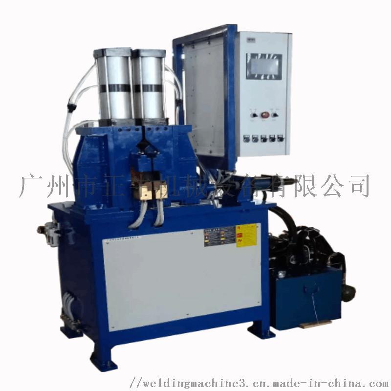 發動機架子管閃光對焊機 38MM鍍鋅水管碰焊機799126595
