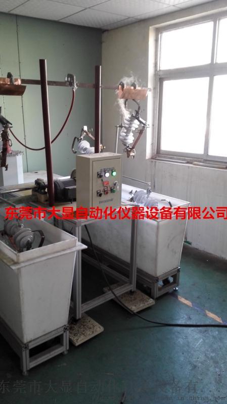 DX8428盐水试验测试系统.jpg