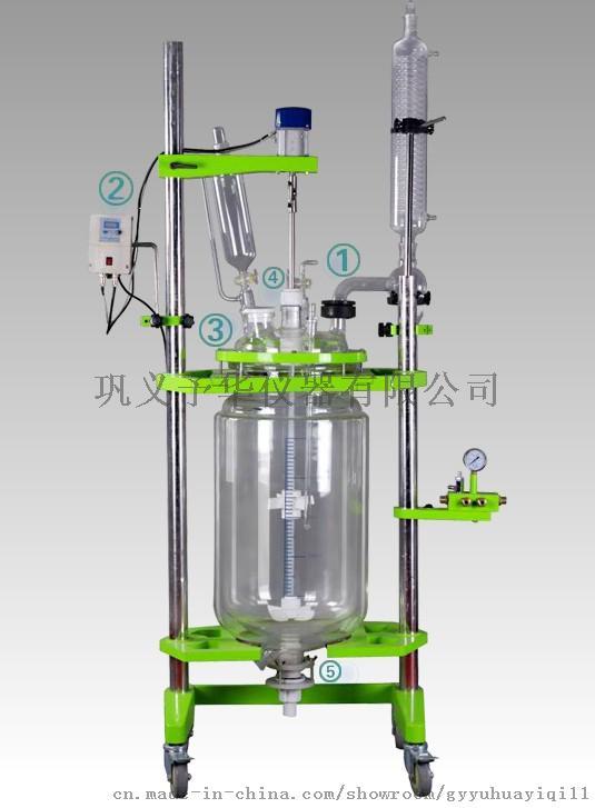 YSF玻璃反應釜 生物製藥反應合成的理想實驗設備 鞏義予華儀器責任有限公司728739512