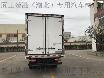 SZP5040XLCEQ1型冷藏车5.jpg