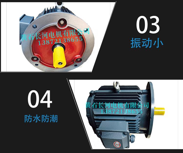 凉水塔电机,YCCL112M-4/4KW,质优价廉98341265