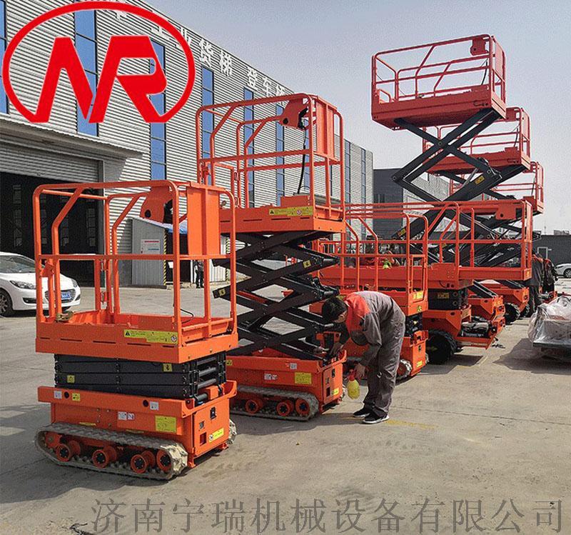 全地形液压升降机 移动高空作业平台 履带式升降机849086512