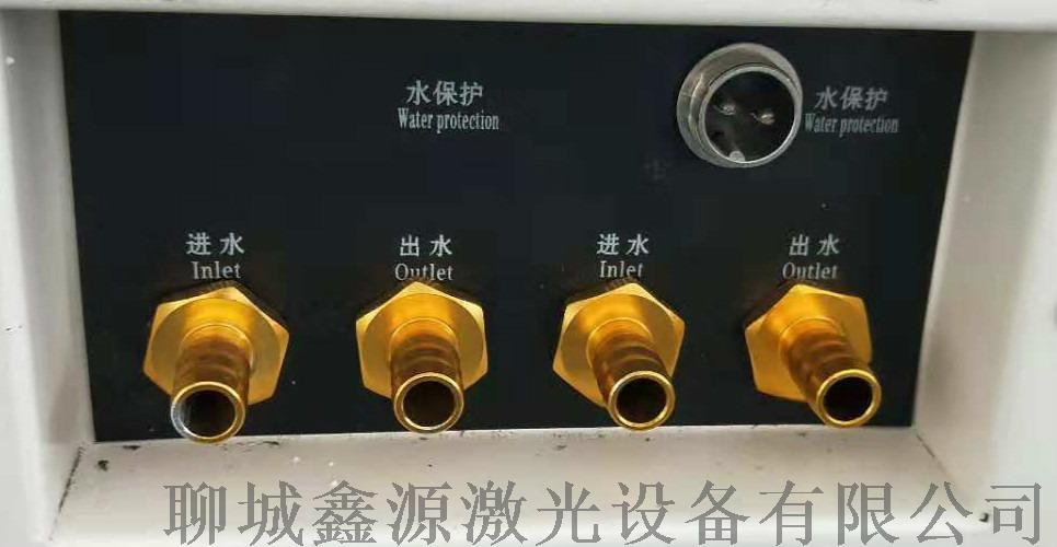 鑫源750型竹筒陶瓷杯葫蘆旋轉雕刻鐳射雕刻機62136052
