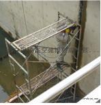 污水处理厂水池沉降引起渗漏处理861605365