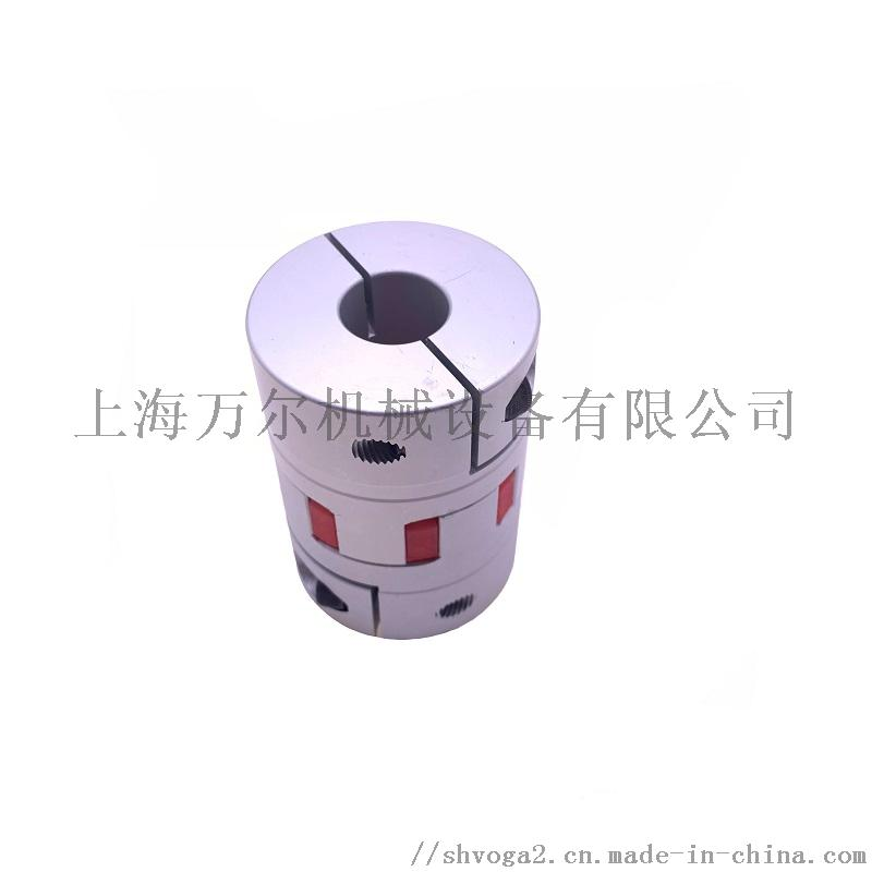 GS28 98SHA-GS 2.5-24 2.5-22联轴器.JPG