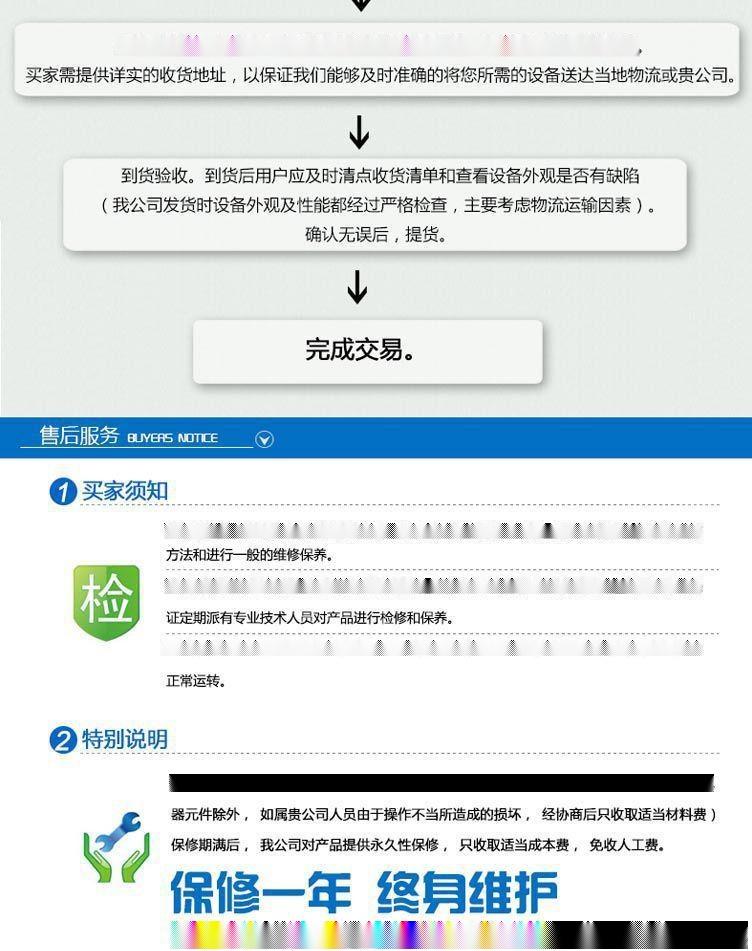 四川鲜花椒加工设备 全自动保鲜花椒清洗杀青生产线109291202