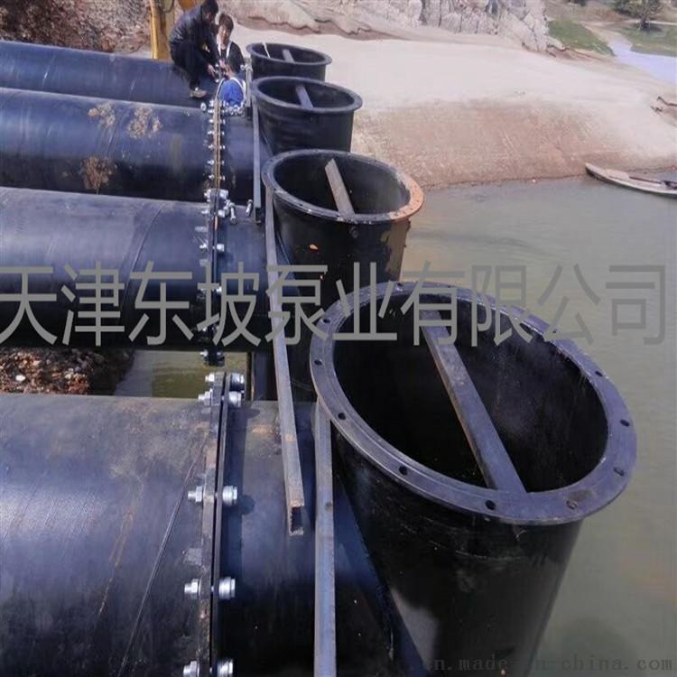 轴流泵 天津两型潜水电泵,可供农田排灌之用823764612